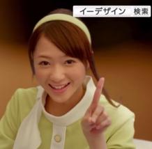 岡田茉奈結婚発表!結婚はいつ?...